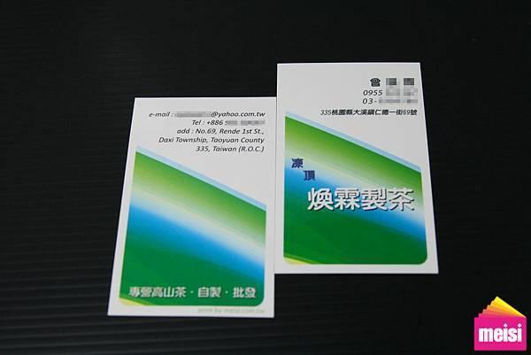 高雄2011年7月第三週似顏繪名片、商務名片