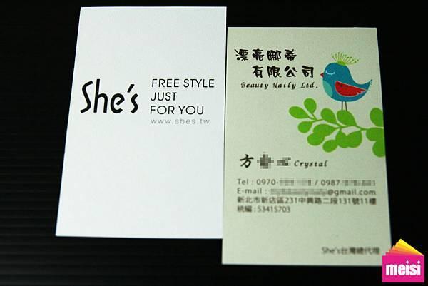 2011年7月第三週似顏繪名片、商務名片