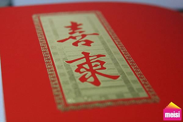 7月第四周作品-傳統喜帖、吉祥物設計、商務名片