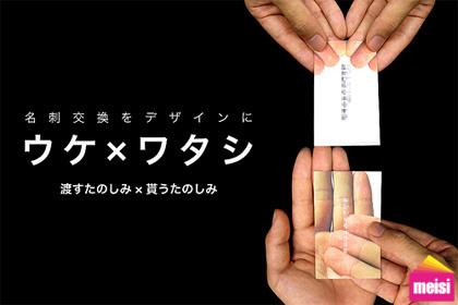 壽司店名片範例