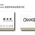 2012年01月第一周名片案例亞麥室內裝璜建材v2.jpg