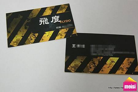 商務名片-頂級卡雙面上霧膜