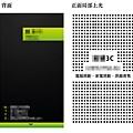 電腦3C名片案例
