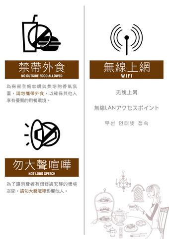 餐廳形象設設計-柱子用海報Out_2