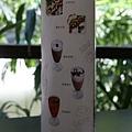 餐廳形象設計