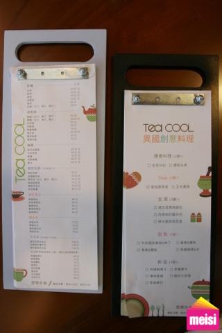 餐廳菜單設計