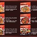 孟買印度餐廳-菜單設計案例
