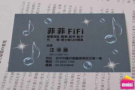 台灣2012年11月第二週名片製作案例