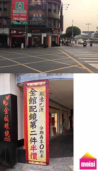 台灣戶外帆布施工案例