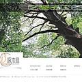 網站設計案例-啄木鳥傢俱