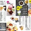 菜單設計案例-哈P