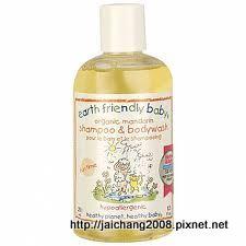 Earth Friendly Baby包裝設計4.jpg