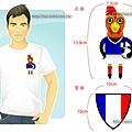 世界盃T恤-法國-動物版.jpg