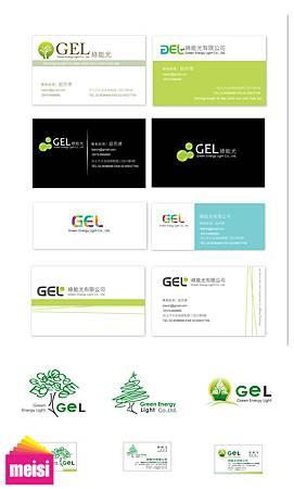 綠能光Logo設計