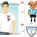 世界盃T恤-阿根廷-動物版.jpg