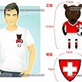 世界盃T恤-瑞士-動物版.jpg