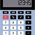 會計師、記帳士、數學家、數學老師名片樣版