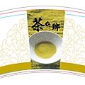 2011年05月9盎司紙杯設計-茶坊、茶莊