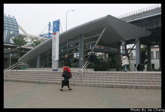 高雄車站捷運站