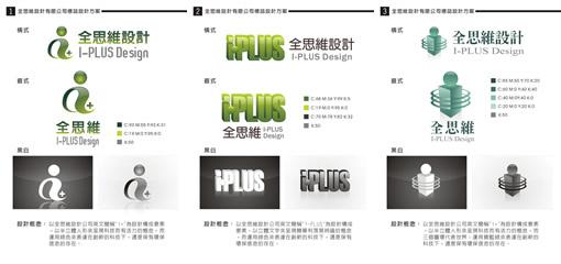 Logo設計-開發發想