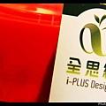 Logo設計-結案