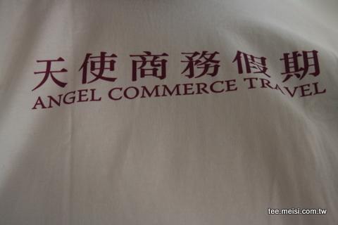 天使商務假期t恤