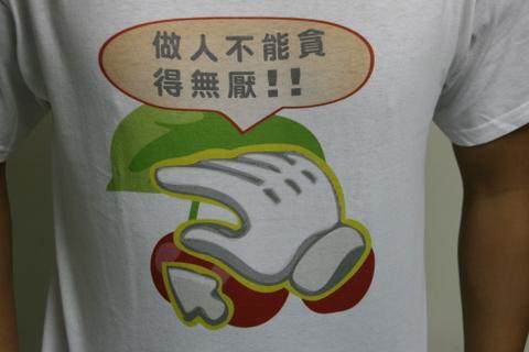 警語T-shirt
