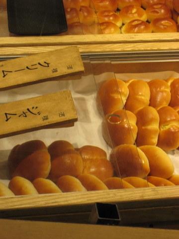 木村屋紅豆麵包