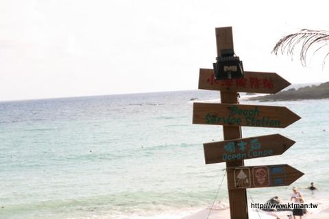 小灣沙灘指示牌