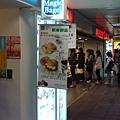 Magic Bagel美奇客貝果-台北車站地下街