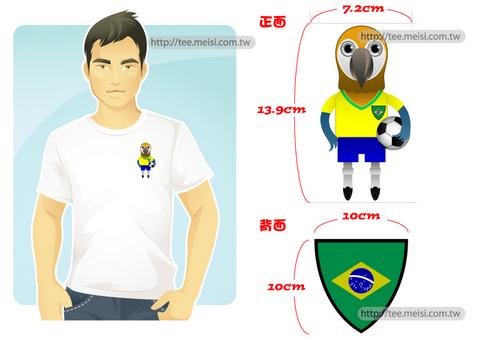 世界盃T恤-巴西.jpg