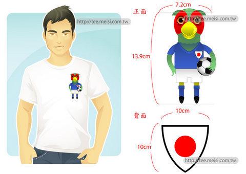 世界盃T恤-日本-動物版.jpg