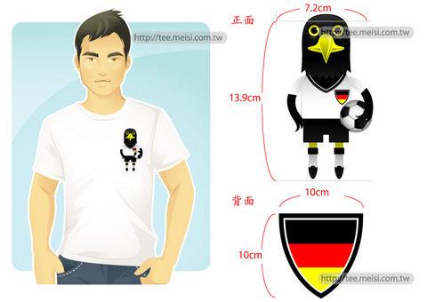 世界盃T恤-德國-動物版.jpg
