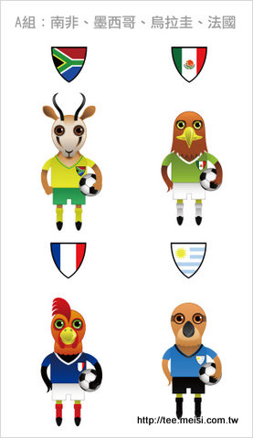 世界盃T恤