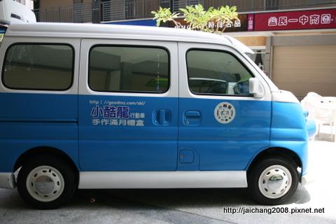 福斯T1小巴-小酷龍行動車
