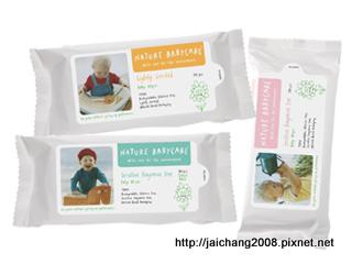 Nature Babycare包裝設計6.jpg