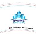 2011年05月9盎司紙杯設計-建設公司、房地產