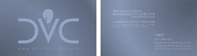 名片設計案例與名片製作案例(92)