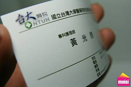 2011年4月名片設計,喜帖案例