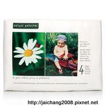 Nature Babycare包裝設計2.jpg
