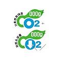 carbon-footprint-各國碳足跡Logo-韓國