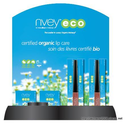 Nvey Eco包裝設計6.jpg