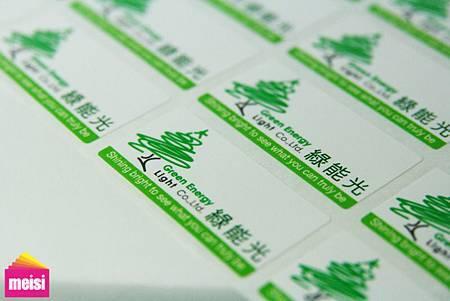 Logo設計套餐-貼紙