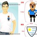 世界盃T恤-烏拉圭-動物版.jpg