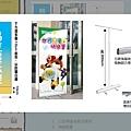 osCommerce+FancyBox+可隨圖片大小變換燈箱
