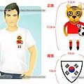 世界盃T恤-韓國-動物版.jpg