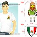 世界盃T恤-墨西哥-動物版.jpg