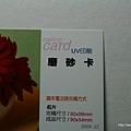 磨砂卡3.jpg