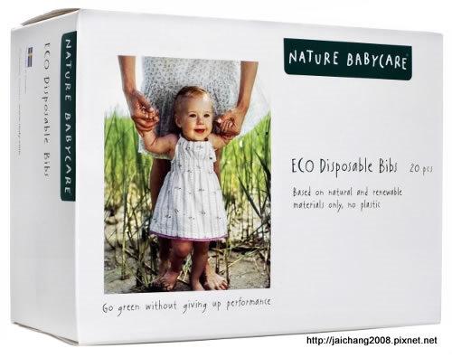 Nature Babycare包裝設計8.jpg