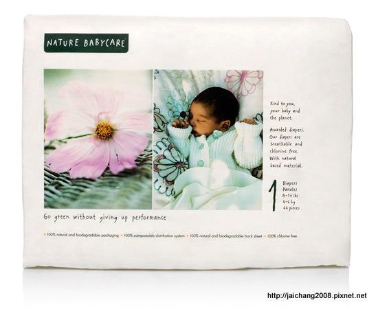 Nature Babycare包裝設計1.jpg